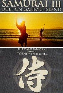 Locandina Samurai 3: Duel on Ganryu Island  Streaming