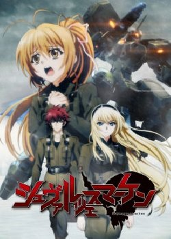 MuvLuv Alternative: Schwarzesmarken (2016) HD 720p AVC/AAC .mp4 Jap Sub Ita [STREAMING]