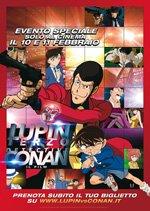 Locandina Lupin III vs Detective Conan  Streaming