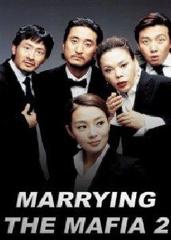 Locandina Marrying the Mafia 2