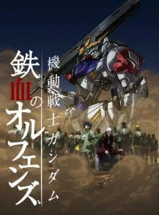 Mobile Suit Gundam: Iron-Blooded Orphans (2015) Streaming
