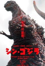 Locandina Shin Godzilla