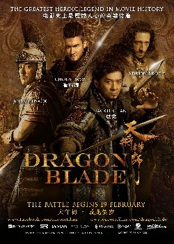 Locandina Dragon Blade  Streaming