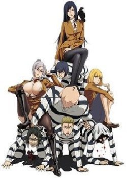 Prison School Streaming [8/12] iTA