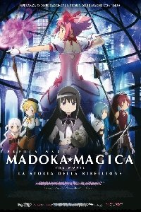 Locandina Madoka Magica – The Movie: La storia della ribellione  Streaming