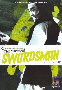 Locandina The Supreme Swordsman  Streaming
