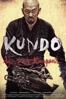 Locandina Kundo: Age of the Rampant  Streaming