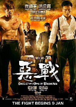 Locandina Once Upon a Time In Shangai  Streaming