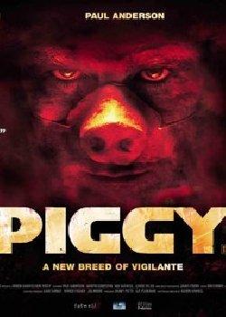 Locandina Piggy
