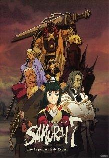 Locandina Samurai 7  Streaming
