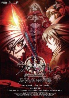 Locandina Phantom of the Kill: Zero kara no Hangyaku