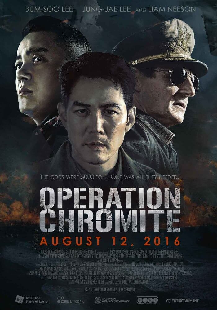 Locandina Operation Chromite