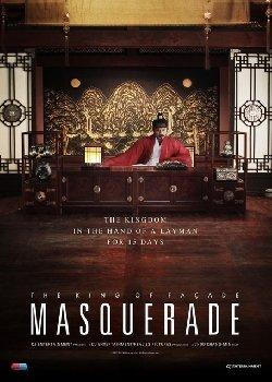 Locandina Masquerade