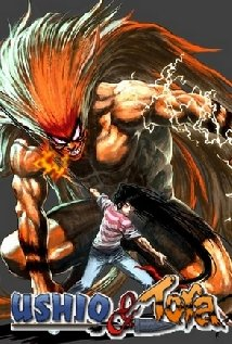 Locandina Ushio e Tora  Streaming