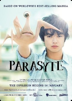 Locandina Parasyte Part 1  Streaming