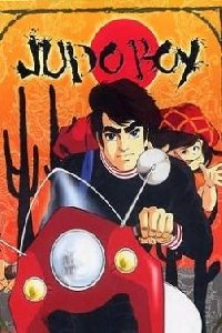 Locandina Judo Boy  Streaming