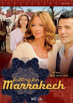 Locandina Innamorarsi a Marrakech