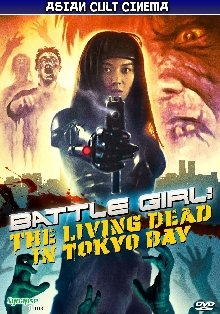 Locandina Battle Girl: The Living Dead in Tokyo Bay  Streaming
