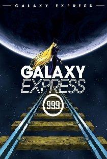 Locandina Galaxy Express 999  Streaming