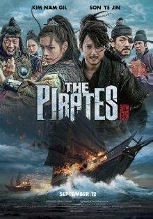 The Pirates (2014) Sub-ITA