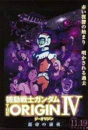 Locandina Mobile Suit Gundam: The Origin Iv Eve of Destiny