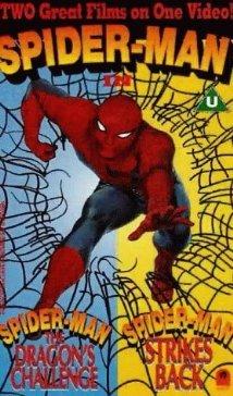 Locandina Spiderman sfida il drago