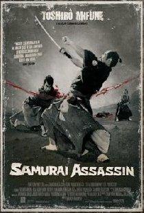 Locandina Samurai Assassin  Streaming