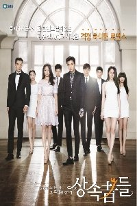 Locandina The Heirs  Serie Tv Streaming