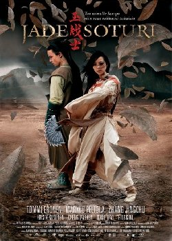 Locandina Jade Warrior