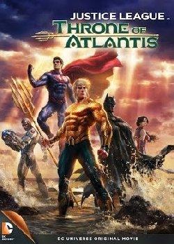 Locandina Justice League: Throne of Atlantis  Streaming