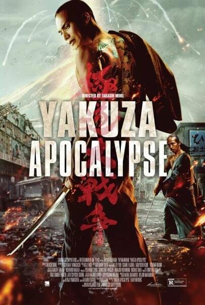 Locandina Yakuza Apocalypse