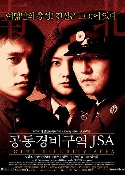Locandina JSA – Joint Security Area