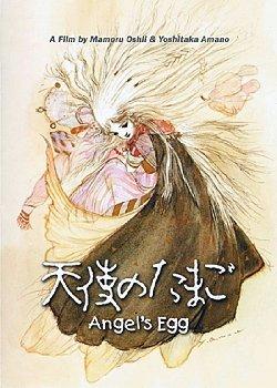 Tenshi no Tamago: L'uovo dell'Angelo (1985) Sub-ITA
