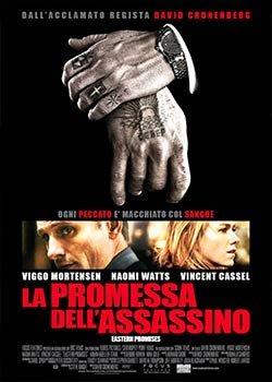 La promessa dell'assassino (2007) Streaming