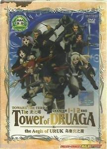Locandina The Tower of Druaga The Aegis of Uruk  Streaming