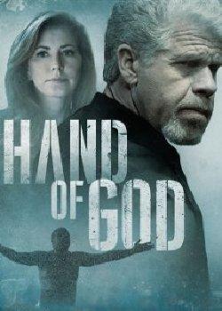 Locandina Hand of God