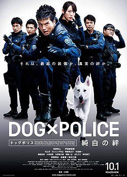 Locandina Dog × Police  Streaming