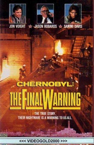 Chernobyl: un grido dal mondo (1991)