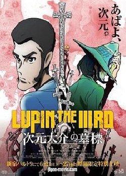 Lupin the IIIrd: Jigen Daisuke no Bohyou (2014) BDRip 1080p AVC/A_FLAC .mkv Jap Sub Ita