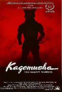 Locandina Kagemusha – L'ombra del guerriero  Streaming