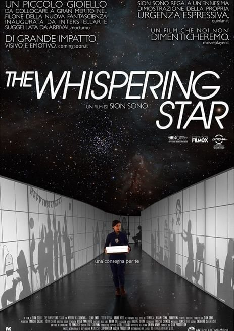The Whispering Star (2015)