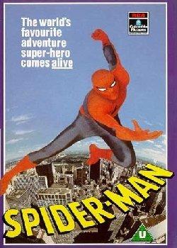 Locandina L'uomo ragno