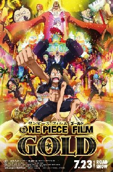One Piece Gold: Il film (2016)