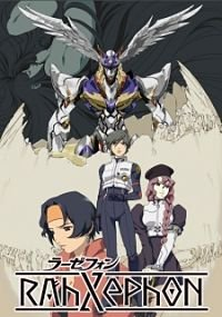 Locandina RahXephon  Streaming