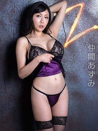 Locandina Heyzo Azumi Nakama Bondage Fetish