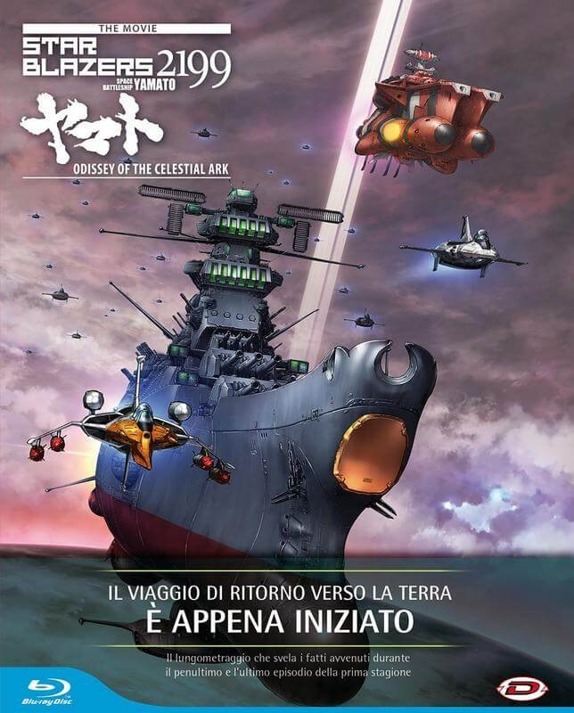 Locandina Starblazers 2199 The Movie: Odyssey Of The Celestial Ark