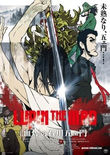 Locandina Lupin III: Uno Schizzo di Sangue per Goemon Ishikawa