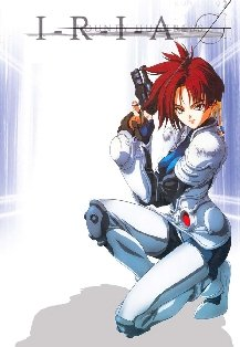 Iria: Zeiram the Animation (1993) Streaming