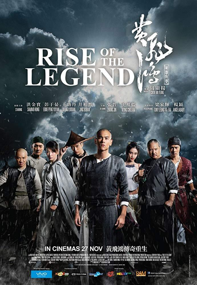 Rise of the Legend: La nascita della leggenda (2014)