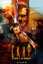 The Scythian: I Lupi di Ares (2018)